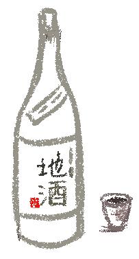 イラスト:日本酒