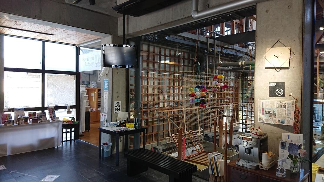 写真:阿波和紙伝統産業会館