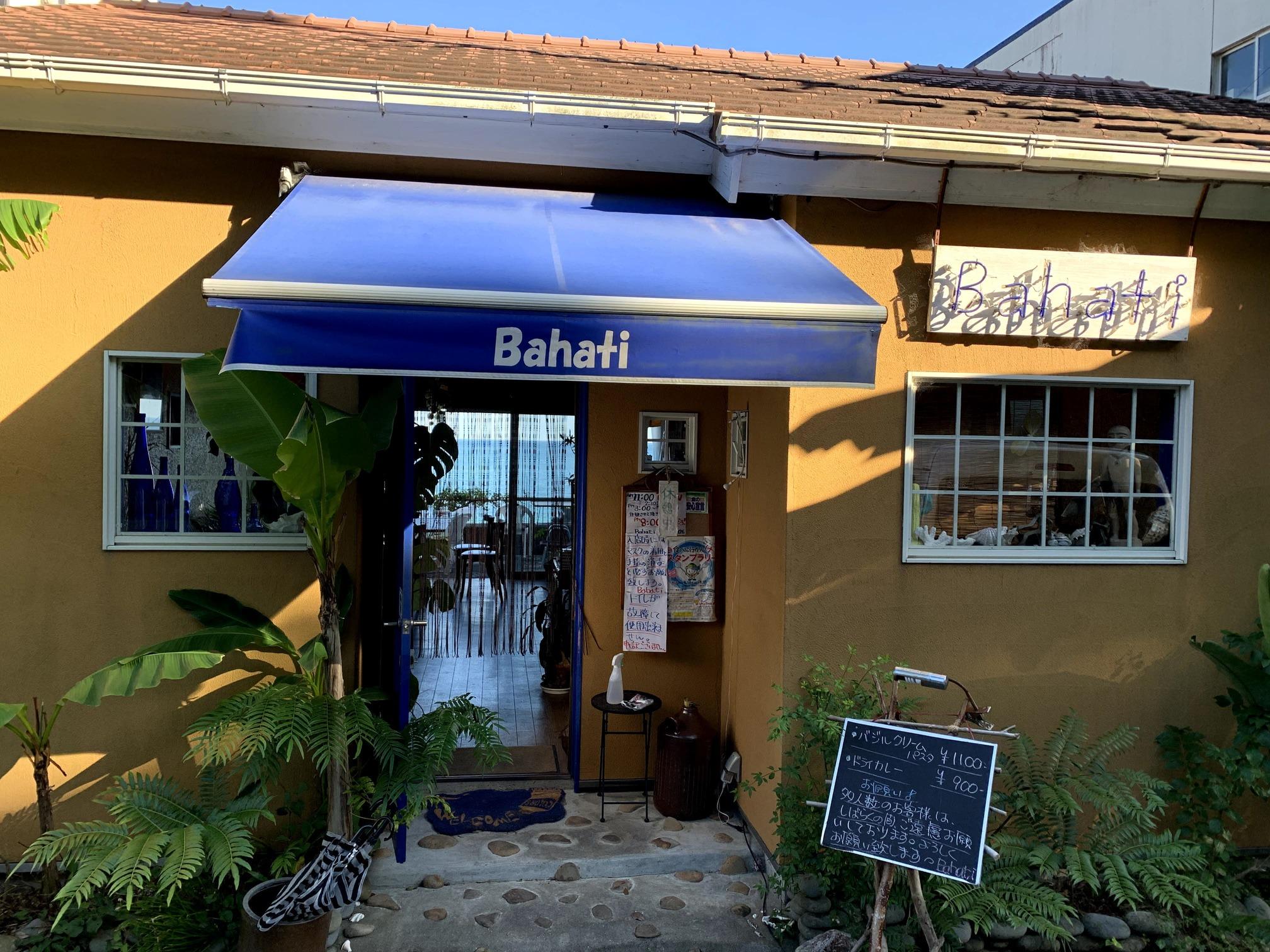 写真:Bahati