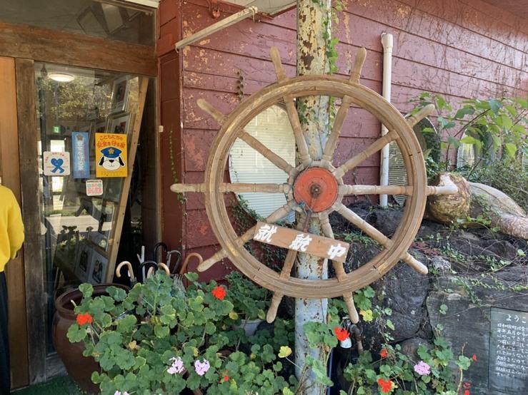 写真:ドライブイン海賊舟