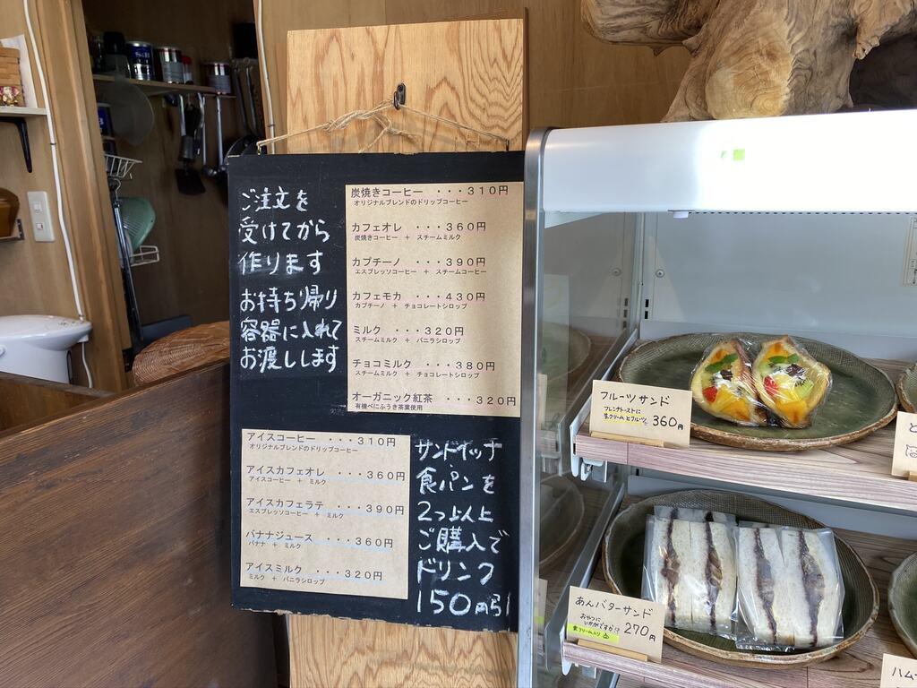 写真:cafe初花