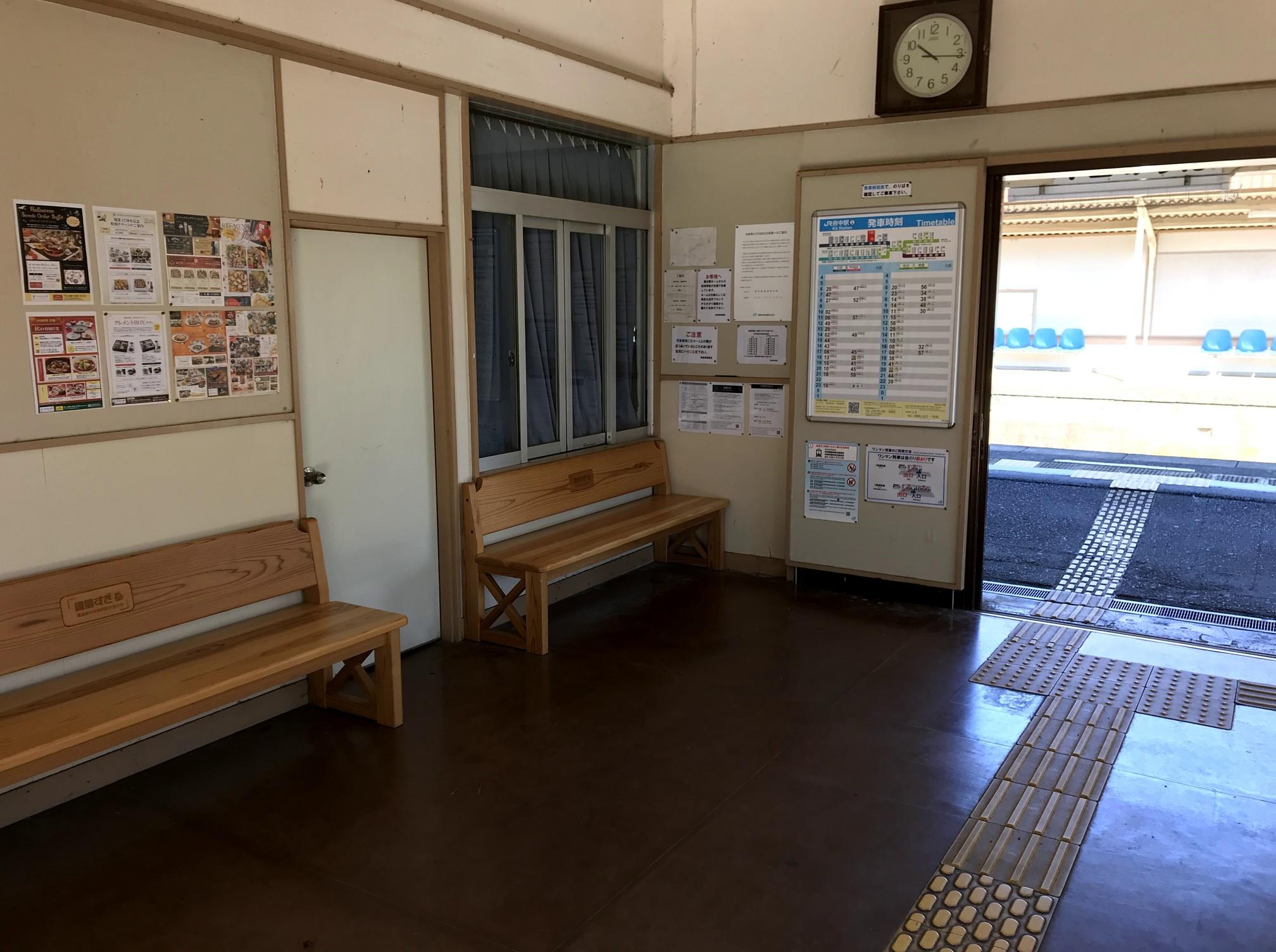 写真:府中駅