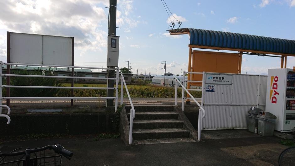 写真:教会前駅