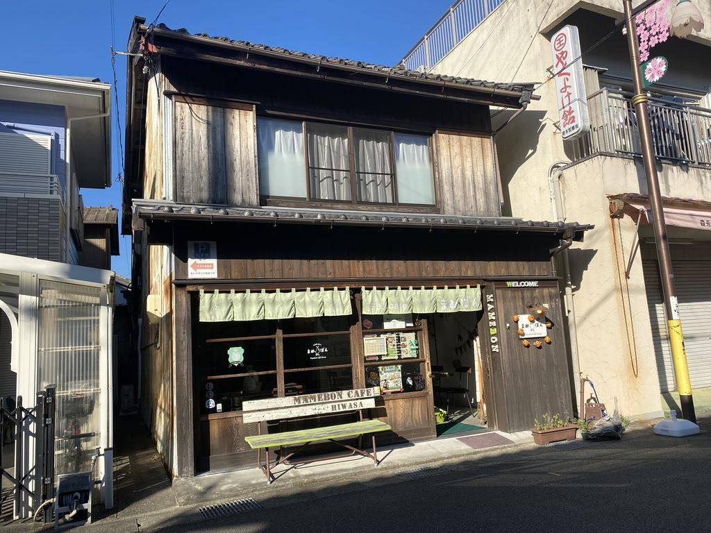 写真:まめぼんカフェ