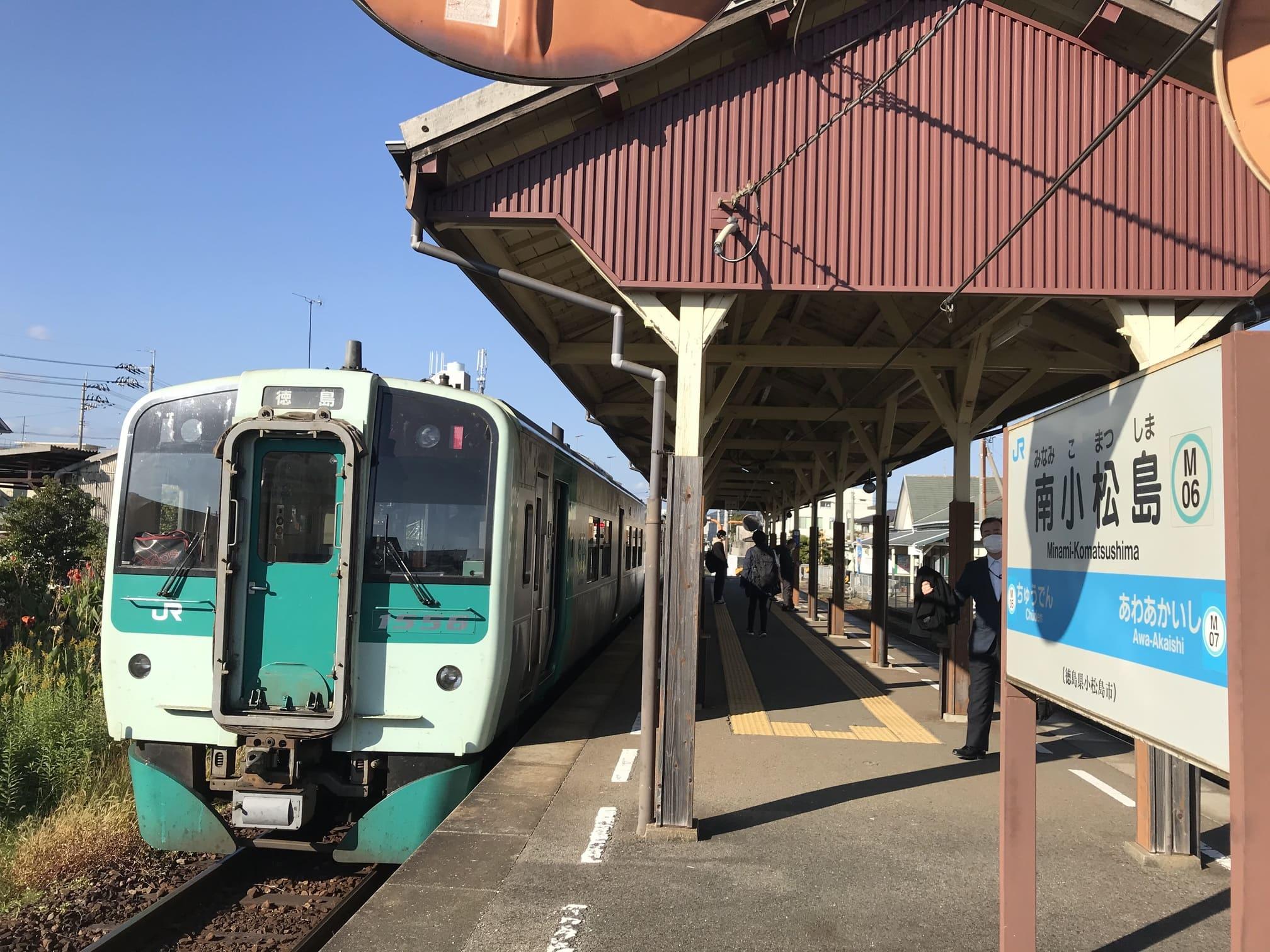 写真:南小松島駅