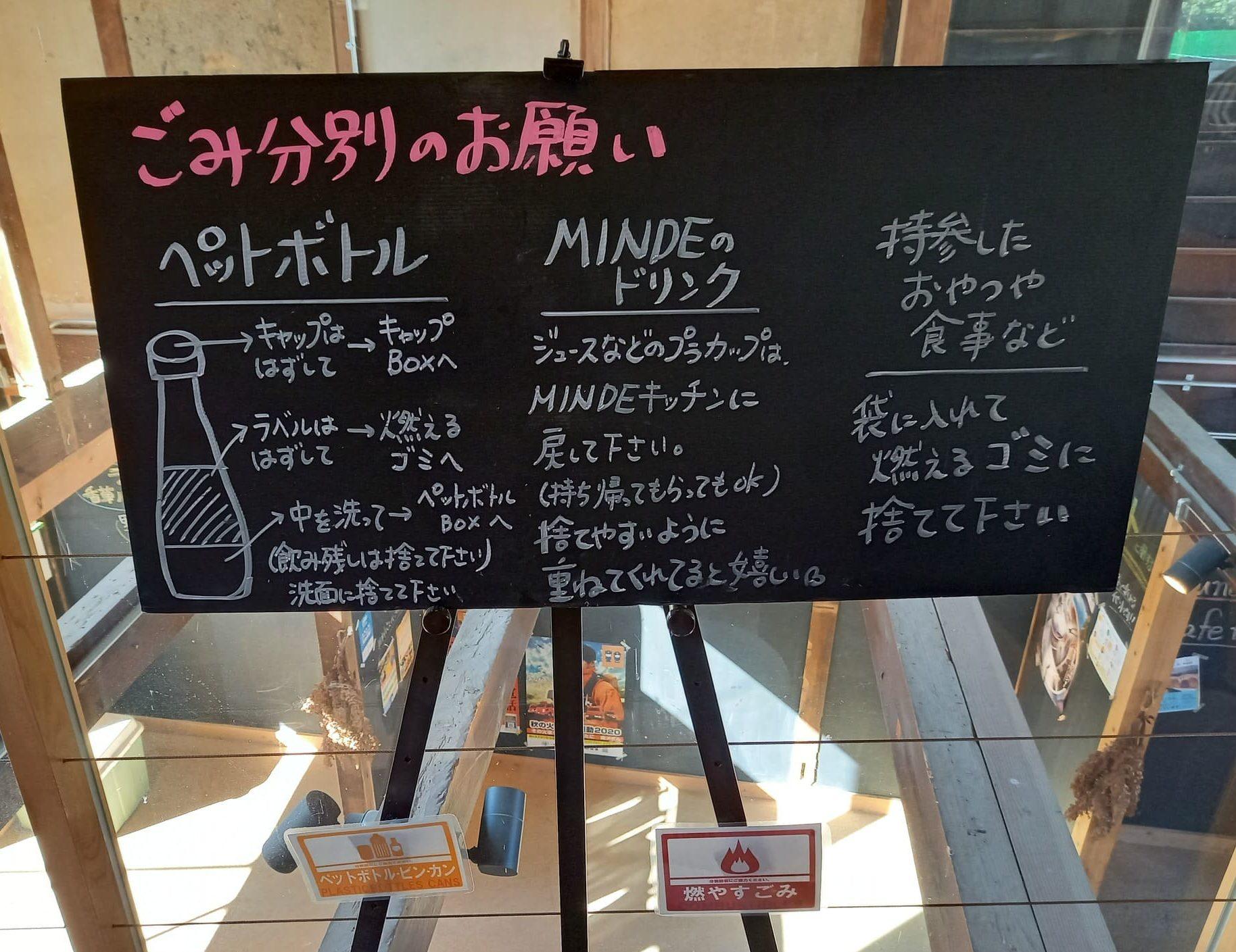 写真:MINDEキッチン