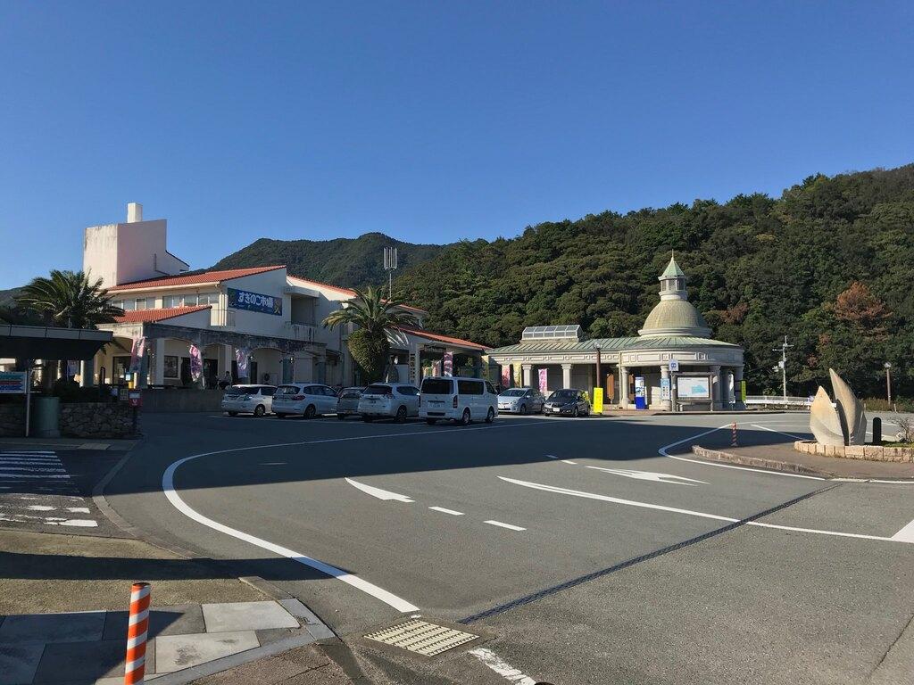 写真:道の駅 宍喰温泉