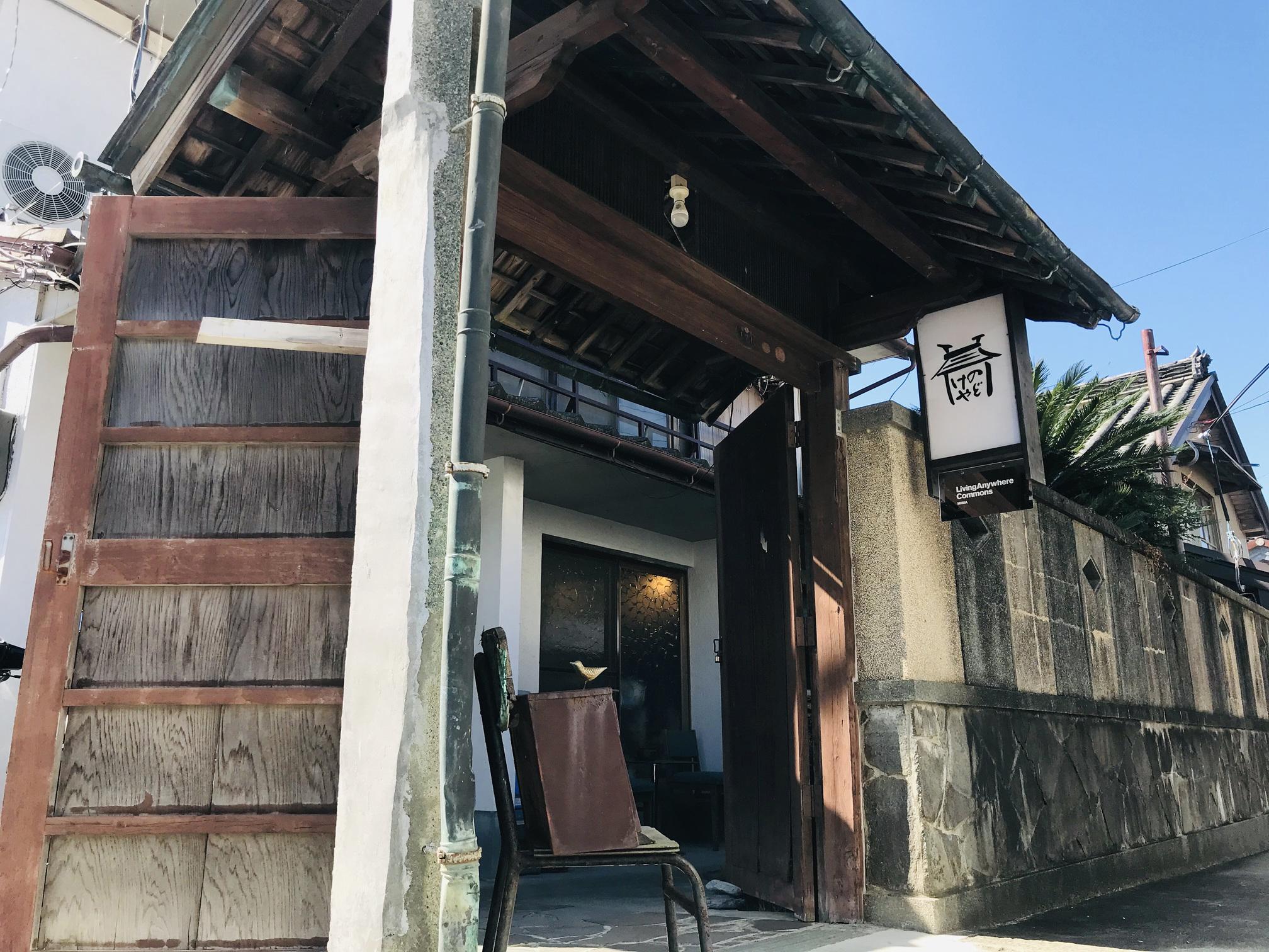 写真:ゲストハウスのどけや 本館・別館