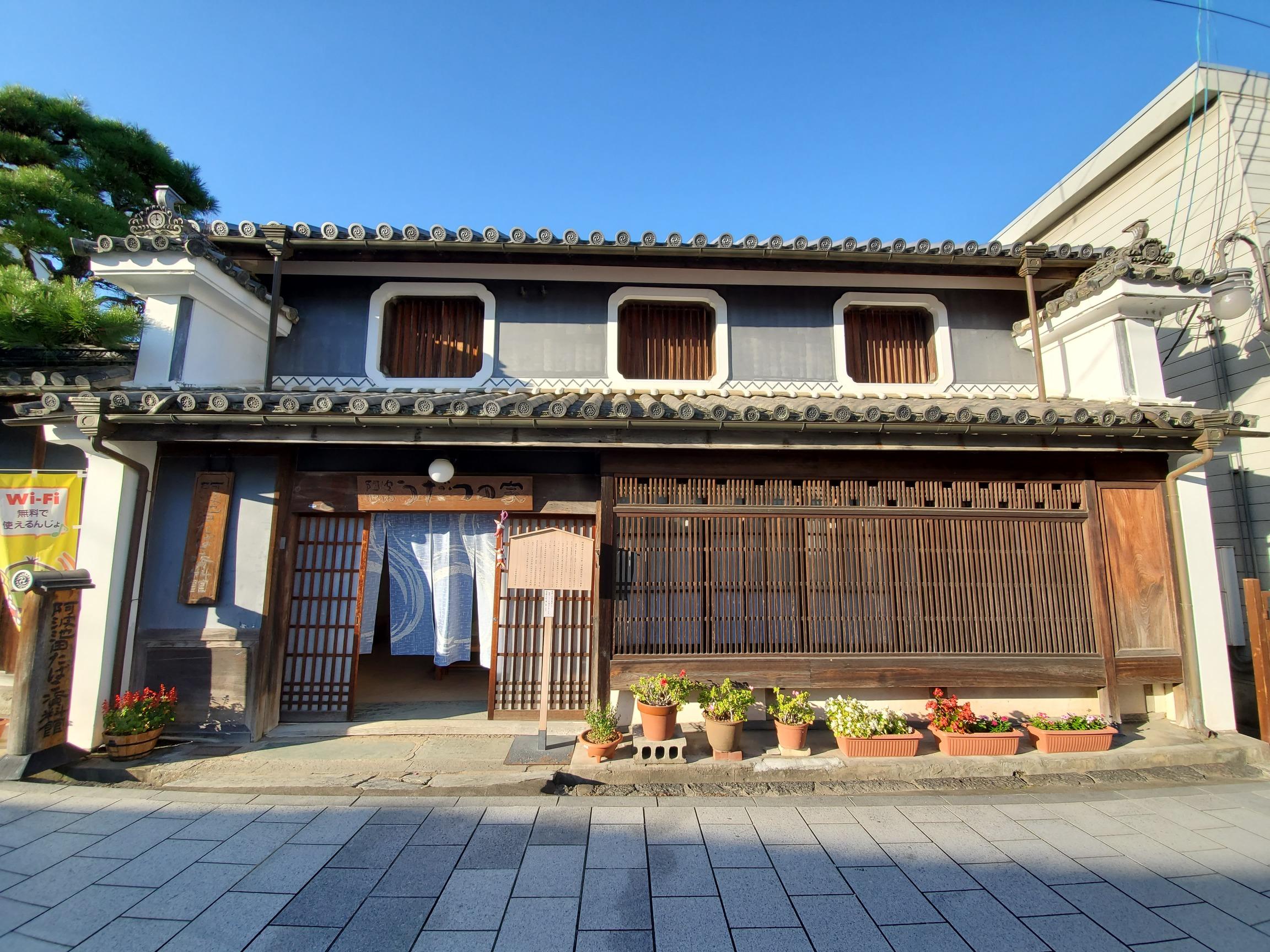 写真:阿波池田うだつの家・阿波池田たばこ資料館