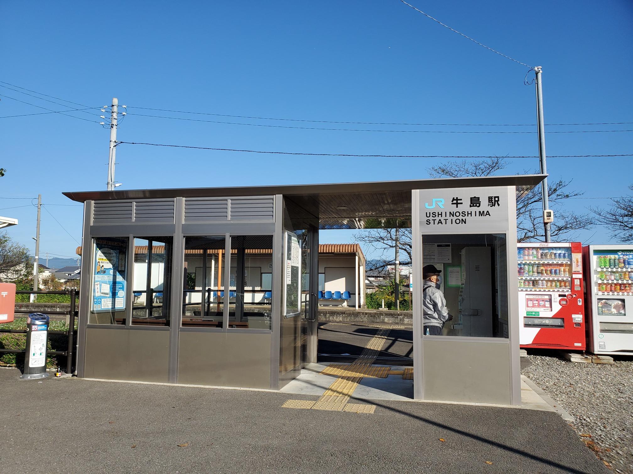 写真:牛島駅