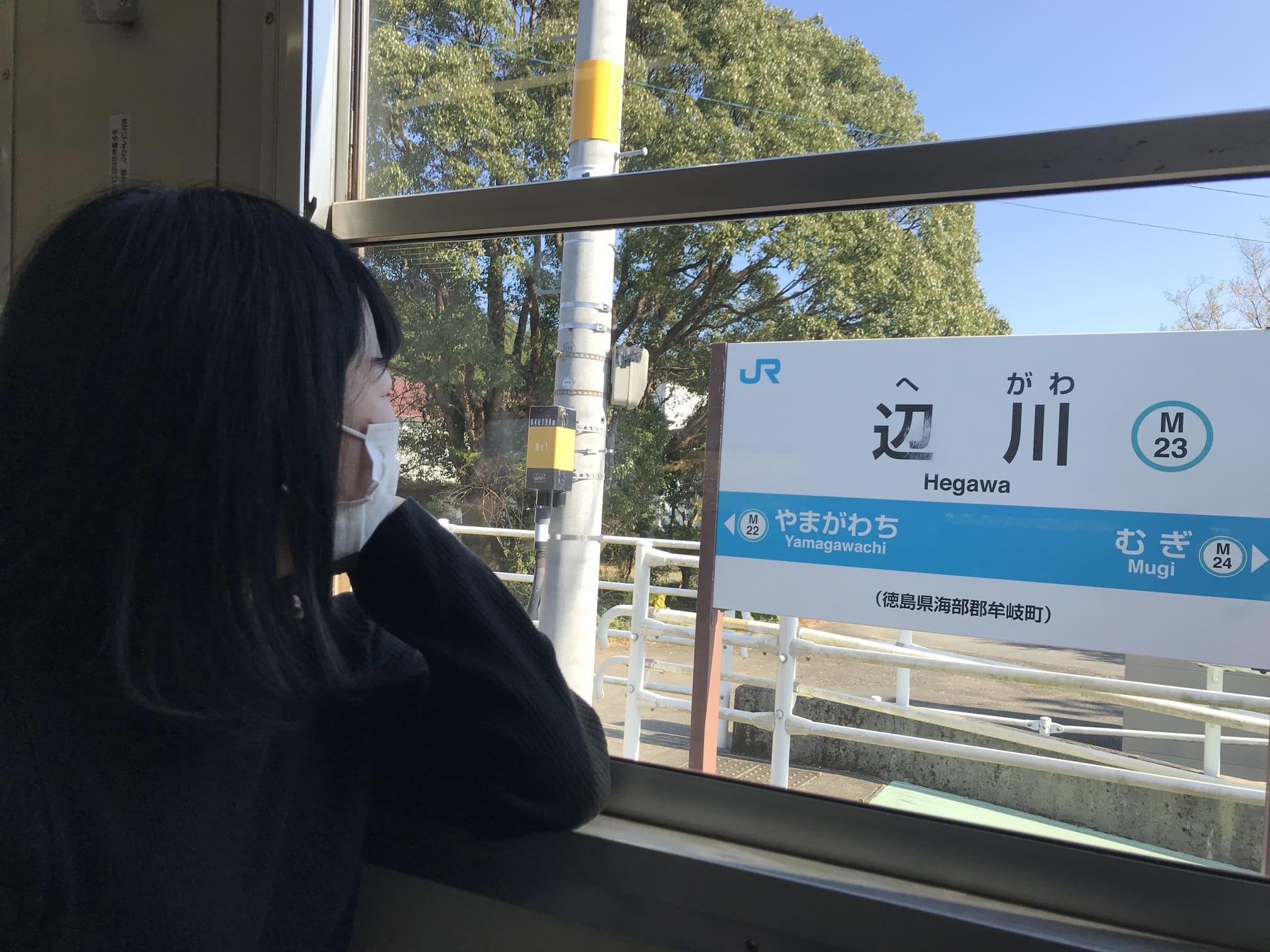 写真:辺川駅‐牟岐駅