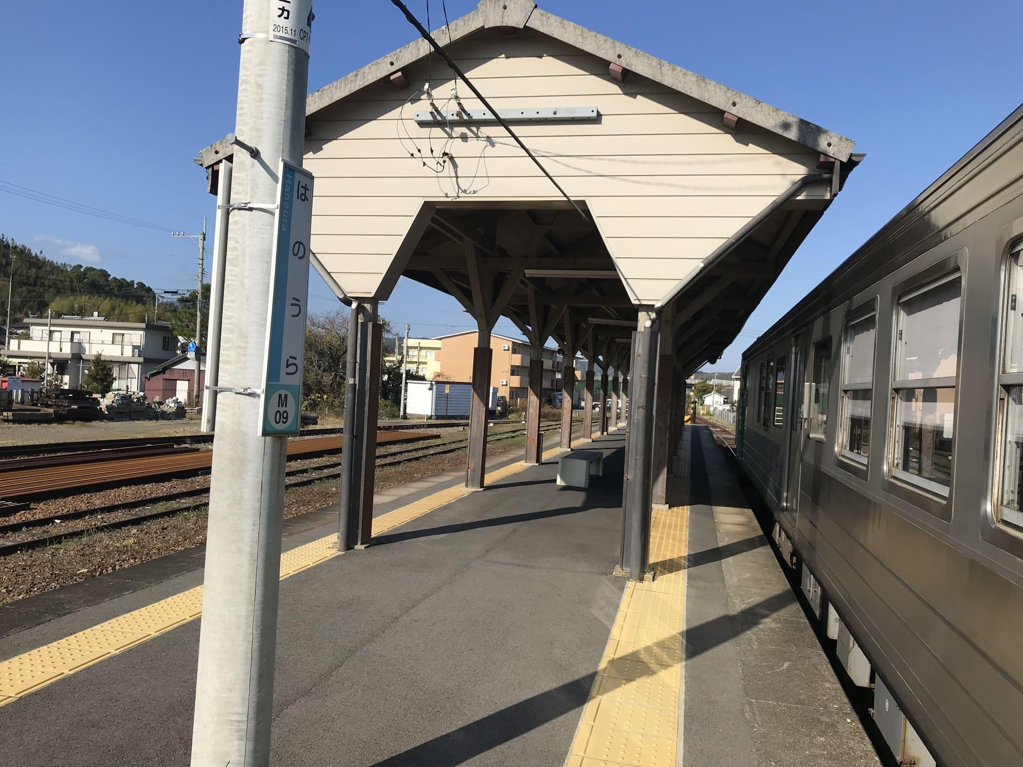 写真:羽ノ浦駅