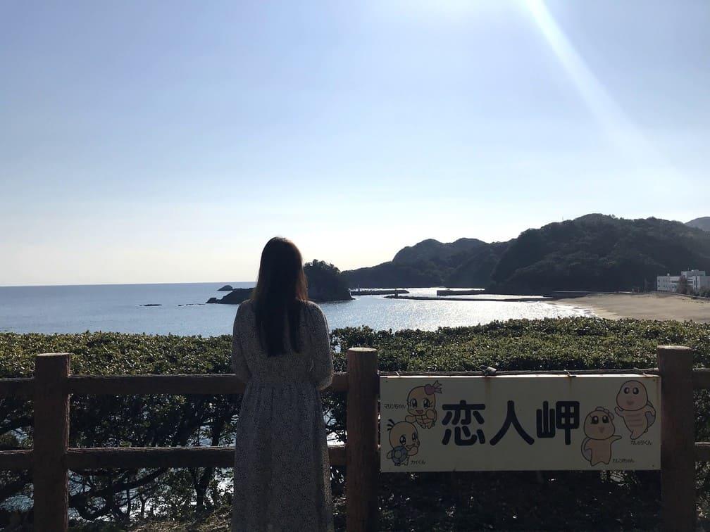 写真(大):恋人岬