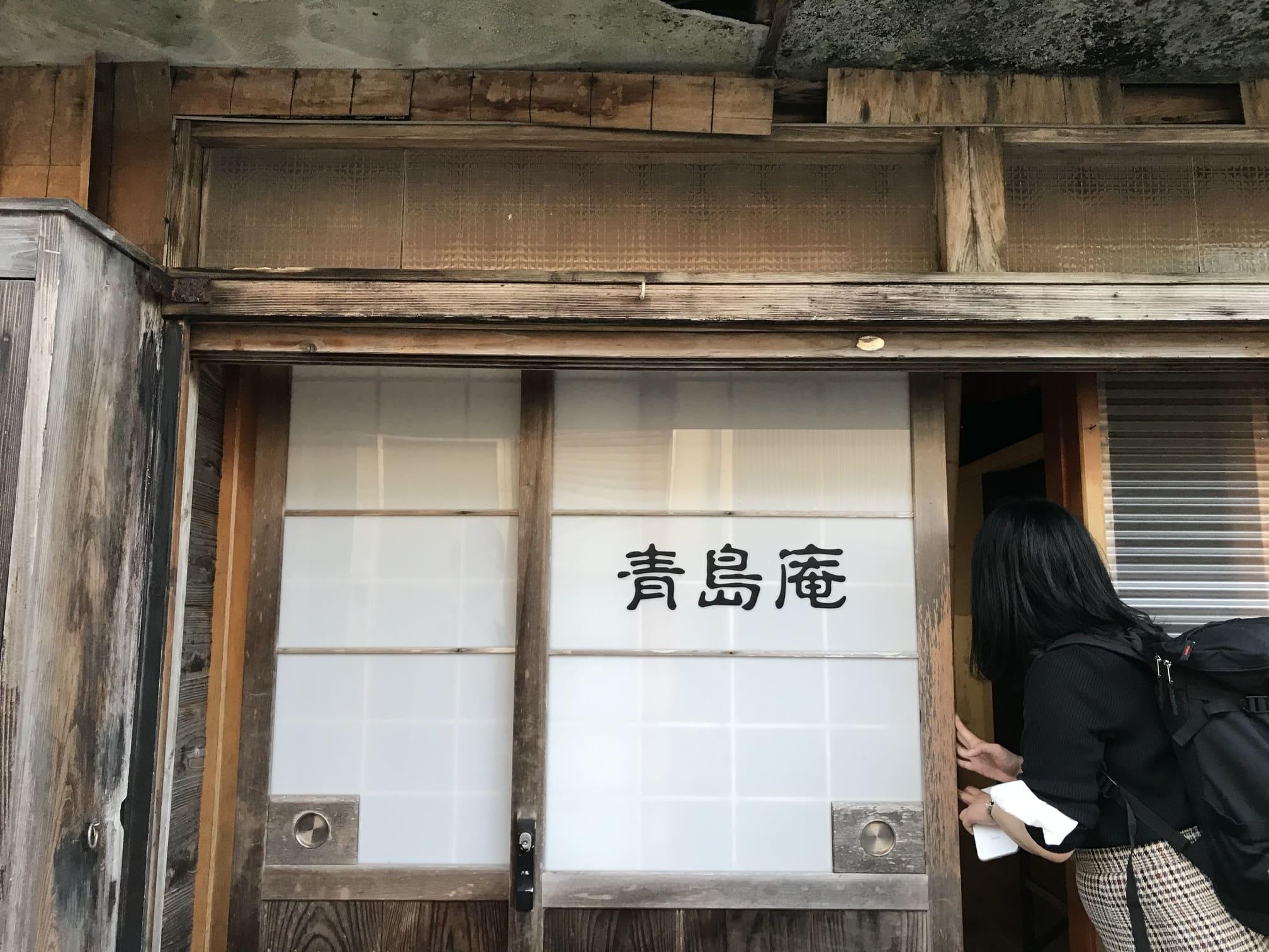 写真:出羽島(てばじま)東